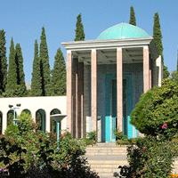 Sheikh Sadi's Photo'