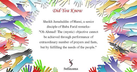 Shaikh Jamaluddin of Hansi, a senior disciple-of Baba Farid-